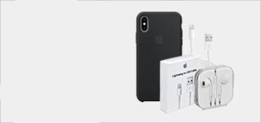 Accesorii <br>  originale <br> Apple