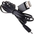 Cablu de incarcare USB, CA-100