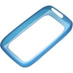 Bumper plastic moale Nokia Lumia 710, CC-1046 CYAN - Cyan