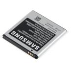 Acumulator Samsung EB535151V Li-Ion 1500 mAh pentru i9070 Galaxy S Advance, bulk