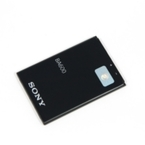 Acumulator Li-Ion Sony BA600 Li-Ion 1320mAh pentru Sony Xperia U ST25i, Bulk