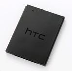 Acumulator HTC BA-S890 Li-Ion 1800mAh pt HTC One SV, Desire 500 560e, bulk