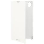Husa Flip Case Sony Style Cover Book SCR16 pentru Xperia T3/style, D5102, D5103, D5106 - White