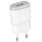 Incarcator retea LG Travel Charger MCS-01ER 1200mAh - White