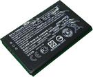 Acumulator Microsoft Battery BV-5J Li-Ion 1560mAh pentru Lumia 435 / 532, Bulk