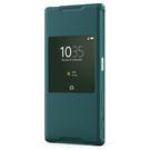 Husa tip Book Sony Flip Case Smart Style Cover SCR42 pentru Xperia Z5 - Green