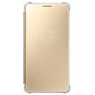 Husa tip Book Samsung Flip-Case Clear View EF-ZA510CFEGWW pentru Samsung Galaxy A5(2016) SM-A510F - Gold