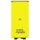 Acumulator LG BL-42D1F pentru LG G5, H850, bulk