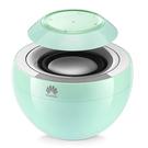 Boxa Bluetooth Multipairing Huawei Sphere BT Speaker AM08 (sunet 360 surround) - Green