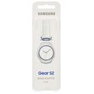 Samsung Gear S2 Stainless Steel Adapter for Standard Bracelets, ET-GR720BSEGWW - Silver