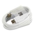 Cablu de date LG, USB Type-C - USB Type-C, EAD63687001, 100 cm, Bulk - White