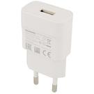 Incarcator Retea Huawei HW-050100E01, 1000mA, Bulk - White