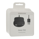 Dock Samsung Charging EP-YB360B pentru Samsung Gear Fit 2 - Black