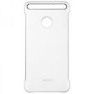Husa Protectie Spate Huawei Cover Leather pentru Huawei Nova - White