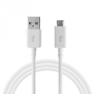 Cablu de date Samsung MicroUSB EP-DG925UWE, Bulk - White