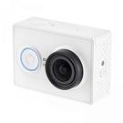 Camera Actiune Xiaomi Yi - White
