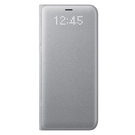 Husa tip Book Samsung LED View Cover EF-NG955PSEGWW pentru Samsung Galaxy S8 Plus G955F - Silver
