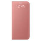 Husa tip Book Samsung LED View Cover EF-NG955PPEGWW pentru Samsung Galaxy S8 Plus G955F - Pink