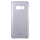 Husa Slim Protectie Spate Samsung Clear Cover EF-QG955CVEGWW pentru Samsung Galaxy S8 Plus G955F - Violet