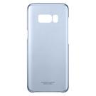 Husa Slim Protectie Spate Samsung Clear Cover EF-QG955CLEGWW pentru Samsung Galaxy S8 Plus G955F - Blue