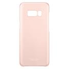 Husa Slim Protectie Spate Samsung Clear Cover EF-QG955CPEGWW pentru Samsung Galaxy S8 Plus G955F - Pink