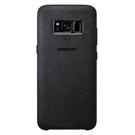 Husa Protectie Spate Samsung Alcantara Cover EF-XG955ASEGWW pentru Samsung Galaxy S8 Plus G955F - Dark Grey