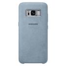 Husa Protectie Spate Samsung Alcantara Cover EF-XG955AMEGWW pentru Samsung Galaxy S8 Plus G955F - Mint