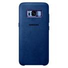 Husa Protectie Spate Samsung Alcantara Cover EF-XG955ALEGWW pentru Samsung Galaxy S8 Plus G955F - Blue