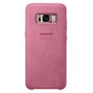 Husa Protectie Spate Samsung Alcantara Cover EF-XG955APEGWW pentru Samsung Galaxy S8 Plus G955F - Pink