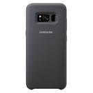 Husa Protectie Spate Samsung Silicone Cover EF-PG955TSEGWW pentru Samsung Galaxy S8 Plus G955F - Dark Grey