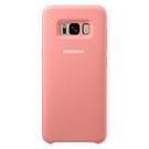 Husa Protectie Spate Samsung Silicone Cover EF-PG955TPEGWW pentru Samsung Galaxy S8 Plus G955F - Pink