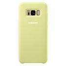 Husa Protectie Spate Samsung Silicone Cover EF-PG955TGEGWW pentru Samsung Galaxy S8 Plus G955F - Green