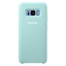 Husa Protectie Spate Samsung Silicone Cover EF-PG955TLEGWW pentru Samsung Galaxy S8 Plus G955F - Blue