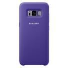 Husa Protectie Spate Samsung Silicone Cover EF-PG955TVEGWW pentru Samsung Galaxy S8 Plus G955F - Violet