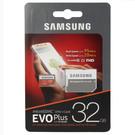 Card de memorie Samsung microSD 32GB EVO Plus UHS-1 2017 (SD Adapter), MB-MC32GA/EU