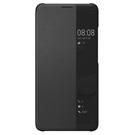 Husa Huawei Smart View Flip Cover pentru Huawei Mate 10 Pro, 51992264 - Grey