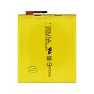 Acumulator Sony 1288-8534 / LIS1576ERPC 2400mAh pentru Sony E2303 Xperia M4 Aqua, Bulk