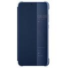 Husa de protectie Huawei Smart View Flip Cover pentru Huawei P20, 51992359 - Blue