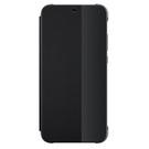 Husa de protectie Huawei Smart View Flip Cover pentru Huawei P20 Lite, 51992313 - Black