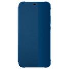 Husa de protectie Huawei Smart View Flip Cover pentru Huawei P20 Lite, 51992314 - Blue