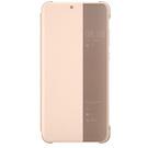 Husa de protectie Huawei Smart View Flip Cover pentru Huawei P20, 51992357 - Pink