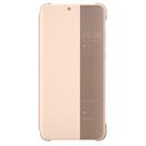 Husa de protectie Huawei Smart View Flip Cover pentru Huawei P20 Pro, 51992366 - Pink