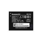Acumulator Lenovo BL171 1500mAh pentru Lenovo A356, A368, A60, A65, A390, Bulk