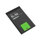 Acumulator Nokia BL-5U Li-Ion 1000mAh, Bulk