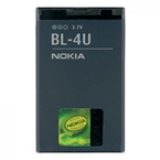 Acumulator Nokia BL-4U Li-Ion 1000/1200 mAh, Bulk