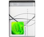Acumulator Nokia BL-5B Li-Ion 890mAh pentru 3220, 3230, 5070, 5140, 5140i, 5200, 5300, 5300 XpressMusic, 5320 XpressMusic, 5530 XpressMusic, 5500, 5500 Sport , 6020, 6021, 6060, 6060v, 6061, 6062, 6070, 6080, 6101, 6120 Classic, 6121 Classic, 6124 Classic, 7260, 7360, N80, N80 Internet Edition, N80ie, N90, Bulk