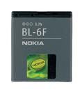 Acumulator Nokia BL-6F Li-Ion 1200mAh pentru N78, N79, N95, Bulk